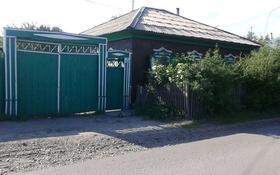 3-комнатный дом, 62 м², 6 сот., 8 линия 19 — Кушумбаева за 6.5 млн 〒 в Семее