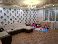 2-комнатная квартира, 85 м², 8/10 этаж, проспект Казыбек би 40 за 32 млн 〒 в Усть-Каменогорске