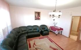 2-комнатная квартира, 95 м², 4/9 этаж, Муканова 1а за 23 млн 〒 в Атырау