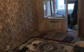 2-комнатная квартира, 55 м², 1/6 этаж, 32А мкр 19 за 19 млн 〒 в Актау, 32А мкр
