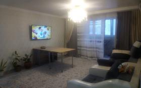 4-комнатная квартира, 100 м², 6/9 этаж, Кокжал Барака 13 за 38.5 млн 〒 в Усть-Каменогорске
