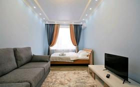 1-комнатная квартира, 45 м², 5/14 этаж посуточно, Кабанбай батыра 40 за 9 000 〒 в Нур-Султане (Астана), Есиль р-н