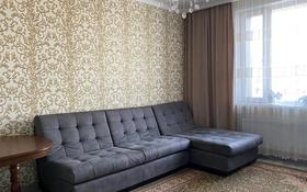 3-комнатная квартира, 77.4 м², 7/8 этаж, проспект Улы Дала — Сауран за 41 млн 〒 в Нур-Султане (Астане), Есильский р-н