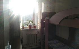 5-комнатный дом, 104.2 м², 7.5 сот., Морозова 39 за 12.5 млн 〒 в Щучинске