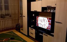 1-комнатная квартира, 32 м², 5/5 этаж, Жастар за 9 млн 〒 в Талдыкоргане