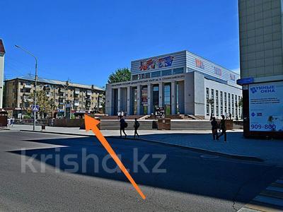 Офис площадью 130 м², мкр Новый Город, Пр. Н.Назарбаева 19 за 3 500 〒 в Караганде, Казыбек би р-н
