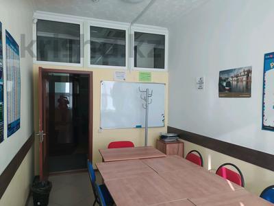 Офис площадью 130 м², мкр Новый Город, Пр. Н.Назарбаева 19 за 3 500 〒 в Караганде, Казыбек би р-н — фото 11