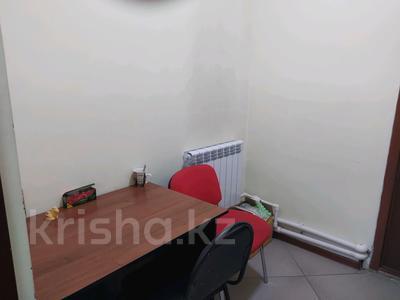 Офис площадью 130 м², мкр Новый Город, Пр. Н.Назарбаева 19 за 3 500 〒 в Караганде, Казыбек би р-н — фото 18
