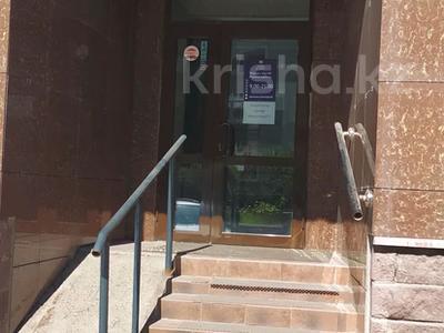 Офис площадью 130 м², мкр Новый Город, Пр. Н.Назарбаева 19 за 3 500 〒 в Караганде, Казыбек би р-н — фото 3