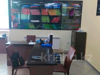 Офис площадью 130 м², мкр Новый Город, Пр. Н.Назарбаева 19 за 3 500 〒 в Караганде, Казыбек би р-н — фото 4