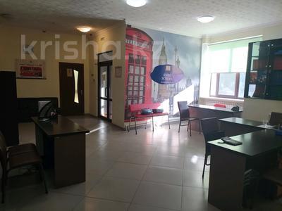 Офис площадью 130 м², мкр Новый Город, Пр. Н.Назарбаева 19 за 3 500 〒 в Караганде, Казыбек би р-н — фото 5