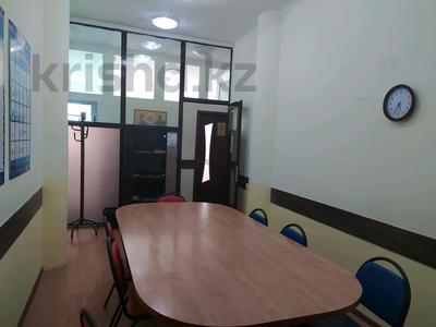 Офис площадью 130 м², мкр Новый Город, Пр. Н.Назарбаева 19 за 3 500 〒 в Караганде, Казыбек би р-н — фото 6