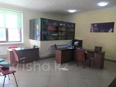 Офис площадью 130 м², мкр Новый Город, Пр. Н.Назарбаева 19 за 3 500 〒 в Караганде, Казыбек би р-н — фото 9