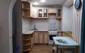 2-комнатная квартира, 47 м², 3/5 этаж, Ульянова 55 за 17.5 млн 〒 в Петропавловске