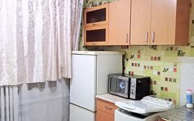 1-комнатная квартира, 32 м², 5/5 этаж, улица Михаэлиса 22/1 за 9.3 млн 〒 в Усть-Каменогорске