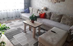 2-комнатная квартира, 50 м², 5/5 этаж, Мкр Самал 22 за 10.9 млн 〒 в Талдыкоргане