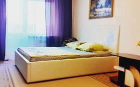 1-комнатная квартира, 60 м², 4/12 этаж посуточно, Керей Жанибек хандар 12/1 — Сауран за 13 500 〒 в Нур-Султане (Астана), Есиль р-н