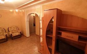 2-комнатная квартира, 48 м², 1/5 этаж посуточно, Акана серэ 111 за 10 000 〒 в Кокшетау