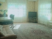 4-комнатный дом, 187.9 м², 4.38 сот.