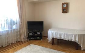 5-комнатный дом, 500 м², 25 сот., Ладушкина за 140 млн 〒 в Алматы, Медеуский р-н