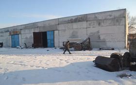 Склад продовольственный 1.1 га, Сейфуллина 2 за 32 млн 〒 в Алматинской обл.