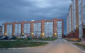 4-комнатная квартира, 102.5 м², 2/9 этаж, 10 24 за 30 млн 〒 в Аксае
