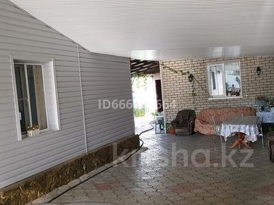 6-комнатный дом, 170 м², 9 сот., Урожайная улица 21 за 25 млн 〒 в Риддере