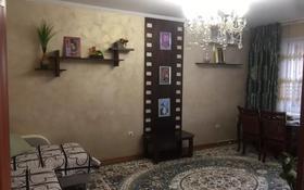 3-комнатная квартира, 104 м², 6/9 этаж, мкр Аксай-1А, Мкр. Аксай 27 — Момышұлы за 35 млн 〒 в Алматы, Ауэзовский р-н
