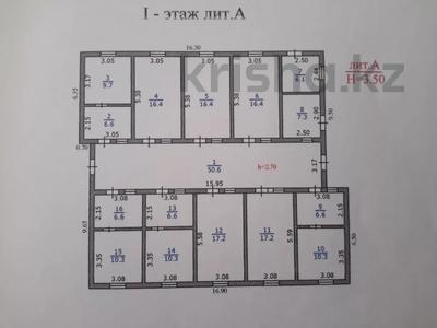 9-комнатный дом, 270 м², 6 сот., мкр Калкаман-2, Мусабаева 21/1 — Шаляпина за 120 млн 〒 в Алматы, Наурызбайский р-н — фото 5