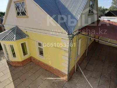 9-комнатный дом, 280 м², 6 сот., улица Кулжабаева за 56 млн 〒 в Таразе — фото 17