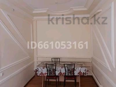 9-комнатный дом, 280 м², 6 сот., улица Кулжабаева за 56 млн 〒 в Таразе — фото 23