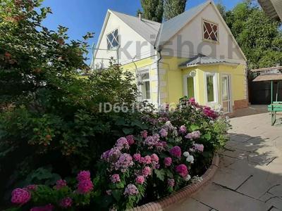 9-комнатный дом, 280 м², 6 сот., улица Кулжабаева за 56 млн 〒 в Таразе — фото 25