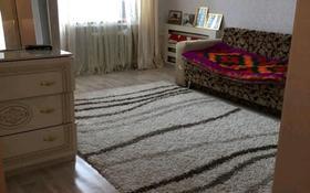 1-комнатная квартира, 34 м², 5/5 этаж, бульвар Гарышкелер 6 за 3.9 млн 〒 в Жезказгане