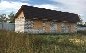 2-комнатный дом, 70 м², 10 сот., Целинная за 4 млн 〒 в Садчикове