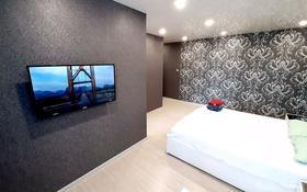 1-комнатная квартира, 33 м², 5/5 этаж посуточно, Момышулы 11 за 9 000 〒 в Семее