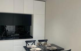 2-комнатная квартира, 45 м², 4/16 этаж посуточно, мкр №7 133/1 — Тлендиева за 15 000 〒 в Алматы, Ауэзовский р-н