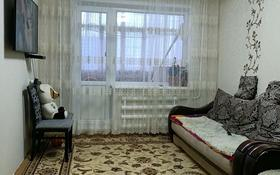 2-комнатная квартира, 53 м², 2/9 этаж, улица Нурсултана Назарбаева за 17 млн 〒 в Петропавловске