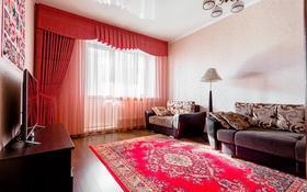 1-комнатная квартира, 49.5 м², 5/5 этаж, Жамбыла за 19.4 млн 〒 в Петропавловске