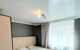 1-комнатная квартира, 35 м², 7/9 этаж посуточно, улица Беимбета Майлина 31 — Майлина Жумабаева за 6 000 〒 в Нур-Султане (Астана)