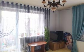 5-комнатная квартира, 100 м², 2/9 этаж, Богембайулы 44 за 22 млн 〒 в Семее