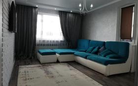 2-комнатная квартира, 55 м², 21/23 этаж, Александр Бараев за 25 млн 〒 в Нур-Султане (Астана), р-н Байконур