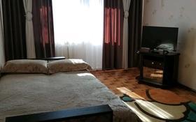 1-комнатная квартира, 42 м², 4/5 этаж посуточно, 4-й микрорайон 4 за 5 000 〒 в Капчагае