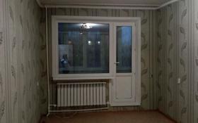 4-комнатная квартира, 100 м², 3/5 этаж, Аль-Фараби за 20 млн 〒 в Щучинске