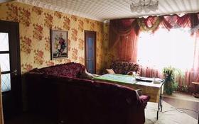 4-комнатный дом, 217 м², 25 сот., Советская 37 за 6 млн 〒 в Такыре