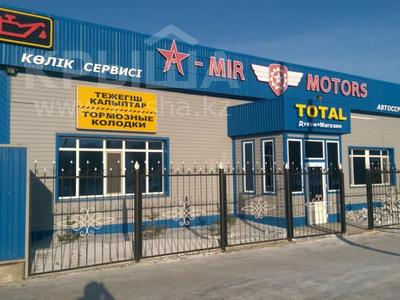 Автосервис за 110 млн 〒 в Кокшетау — фото 2