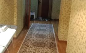4-комнатная квартира, 100 м², 3/3 этаж, Жулдыз 2 20 за 26 млн 〒 в Алматы, Турксибский р-н