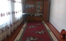 6-комнатный дом, 50.2 м², 14 сот., Красная звезда Мырзакулова — 3 за 9 млн 〒 в Таразе