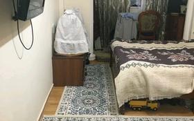 2-комнатный дом, 60 м², 60 сот., Мкр Шугла 41 за 8.5 млн 〒 в