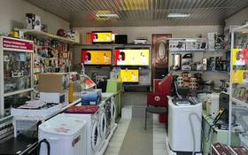 Магазин площадью 98.4 м², улица Момышулы 70 за 50 млн 〒 в Кентау