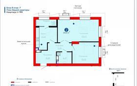 2-комнатная квартира, 70 м², 7/17 этаж, Розыбакиева 320 за 42 млн 〒 в Алматы, Бостандыкский р-н